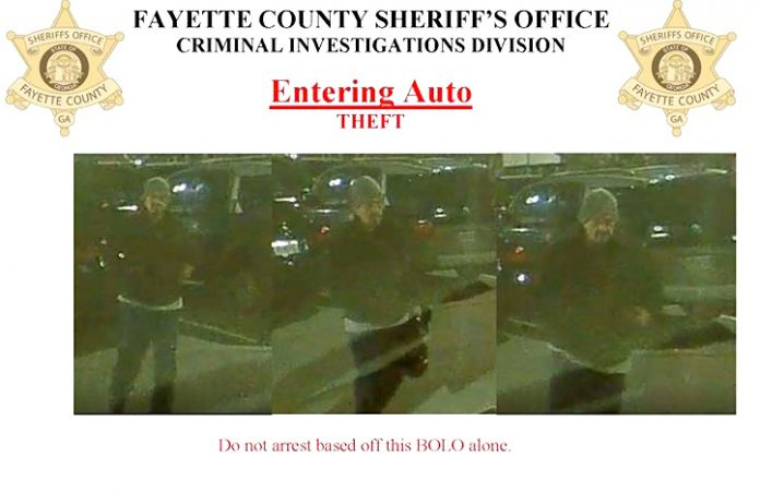 This suspect is being sought in connection with 2 car breakins.
