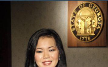 Judge Carla Wong McMillian.